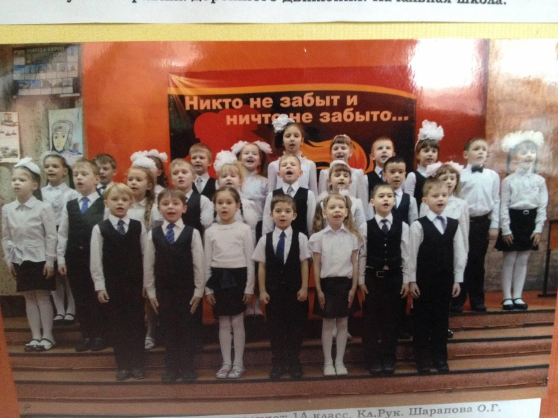 http://licey104.ucoz.ru/_nw/2/67884774.jpg
